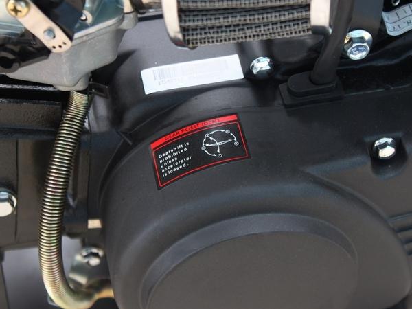 db17-gear-pattern
