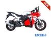 racer-50-red-side
