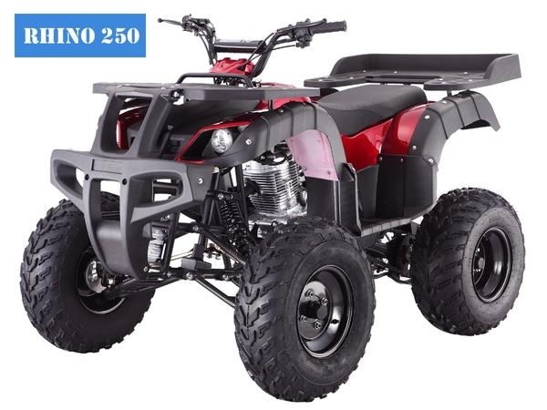 rhino-250-burgandy